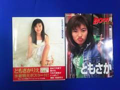 写真集 ともさかりえ 裸足の天使 ポスター 帯付 初版 Boonフォトマガジン