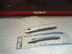 フルタ  新幹線 & 特急2 E2系                  あさま
