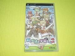 PSP★即決★剣と魔法と学園モノ。2★箱説付★RPG