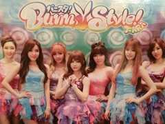 激安!超レア!☆T-ARA/パニスタ!☆初回限定盤/CD+DVD☆超美品!☆