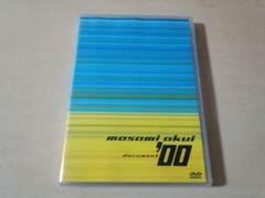 奥井雅美DVD「document'00」masami okui●