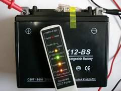 ■12-BS ゼファー400/χゼファー750 Ninja400R新品バッテリー