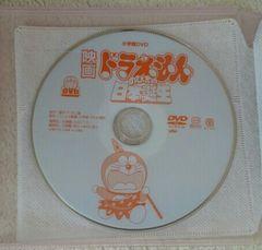 映画/ドラえもん日本誕生/DVD