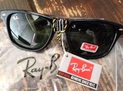 新品 RAYBAN レイバン サングラス メガネ 眼鏡 RAY BAN