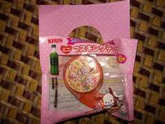 KlRlN生茶 サンリオキャラクターミニマスキングテープ〈未開封〉