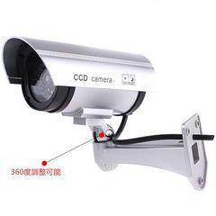 超人気※ダミー防犯監視カメラ※赤LED点滅 IR型 空き巣警戒