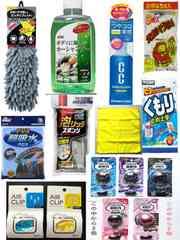 洗車・車内メンテナス用品・選べる消臭芳香剤・12品セット送料込