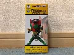 仮面ライダー コレクタブルフィギュア スペシャルアソート vol.1