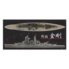 1/2000 ホビーガチャ 洋上模型 連合艦隊コレクション七 戦艦 金剛 フィギュア