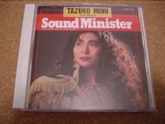 森多鶴子CD Sound Minister音楽大使