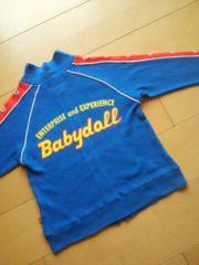 中古ジップジャケット110青ベビドBABYDOLLベビードール