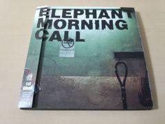 エレファントモーニングコールCD「ELEPHANT MORNING CALL」●