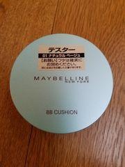☆メイベリン☆ピュアミネラルBB フレッシュクッション マット
