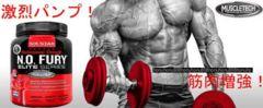 太く大きく筋肉増強!マッスルテック スーパーパンプ 60回分 プレワークアウトサプリ
