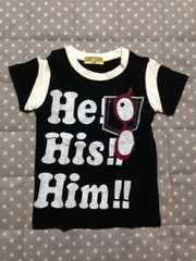 だまし絵Tシャツ