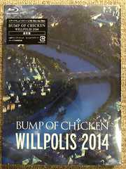 BUMP OF CHiCKEN WILLPOLIS 2014 ブルーレイ 通常盤 新品未開封