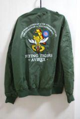 パッチワッペンma-1 ボンバージャケット フライトジャケット