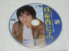 F4 山田一家ものがたり/非売品/DVD ヴィック・チョウ 台湾