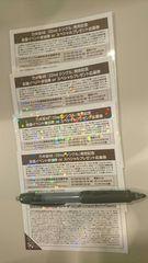 乃木坂46「22ndシングル」全国イベント参加券5枚