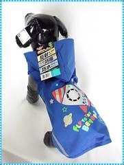 ★Petio★お散歩用ウェア/反射・防水・防風/ロケット MダックスS(ブルー)