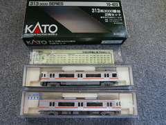 KATO「10-423 313系3000番台2両セット」(50)