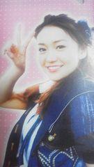 AKB48 時代 大島優子 デザイン 抗菌 マスクケース パパラッツィ 限定 非売品