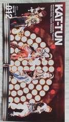 未使用品美品KAT-TUN 公式会報《12》号3年ぶり東京ドームコン