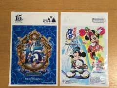 TDL TDS★2016ディズニー ショップ袋SS10枚★送料120円