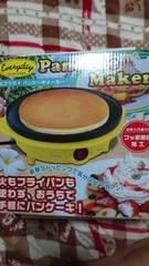 パンケーキメーカー