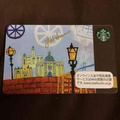 ☆横浜 旧デザイン スタバカード 1000円分☆