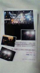 うたいびとはね(^^)公式写真貴重レア(^^)処分品 (^^)引っ越しセール中