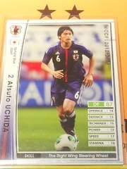 WCCF 12-13 A54[白] 日本代表 / アツト・ウチダ ☆3点で送料無料