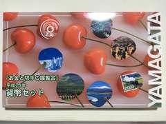 2009 平成21年 お金と切手の展覧会 貨幣セット