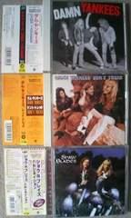 3枚セット ダムヤンキーズ ショウ&ブレイズ 国内盤 CD 帯付き まとめて