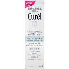 キュレル美白化粧水I