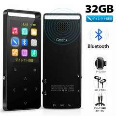MP3プレーヤー Bluetooth4.2対応 ウォークマン