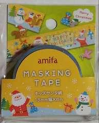 ★クリスマス☆キッズサンタ 2★マスキングテープ★未使用