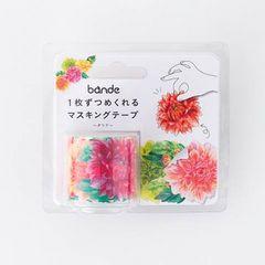【新品】マスキングテープ*綺麗!ダリア