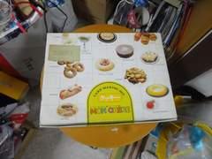 ケーキメーキングセット