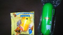 ふりかけボトル&携帯歯ブラシセット(LISMO)値下げ
