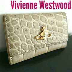 正規 Vivienne Westwood クロコ レザー キーケース ベージュ