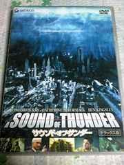 送料無料DVDサウンドオブサンダーデラックス版