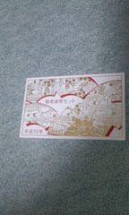 ◆敬老貨幣セット/平成10年/1998年