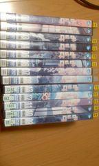 レンタル もっけ 全話 1巻〜13巻セット