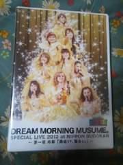 定価5000:ドリームモーニング娘DVD2012LIVE「勇者タチ集合セヨ」