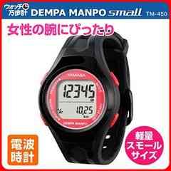 山佐(YAMASA) ウォッチ万歩計 DEMPAMANPO ブラックレッド TM-450