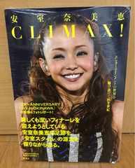 安室奈美恵 CLIMAX! ブック
