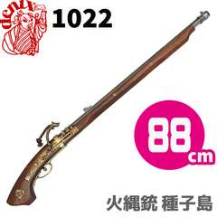 DENIX 1022 火縄銃 種子島 復刻銃 モデルガン 模造