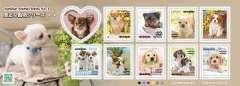 *H27身近な動物シリーズ第1集【犬】グリーティング切手シール切手\52