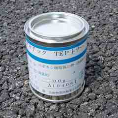 透過性着色用エポキシトナー デオチック TEPトナー 黄 100g